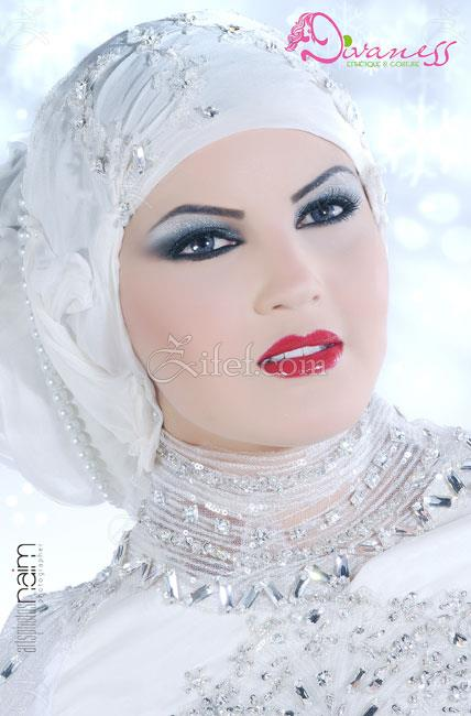 Coiffure et Maquillage  Divaness  Coiffure et Maquillage , Ariana Ville ,  Zifef , photo 4