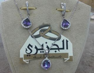 Bijouterie Jaziri : Bijoux et Alliances - Bab Bhar - Zifef