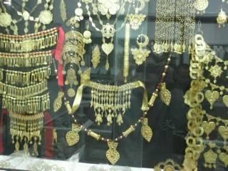 Bijouterie maison dor : Bijoux et Alliances