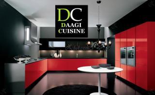 Maison et meuble en tunisie zifef for Zarzis decor cuisine